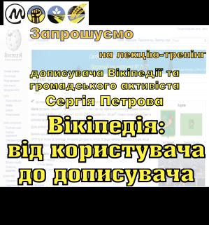 2015_02-26_Петров-ВУММ-01