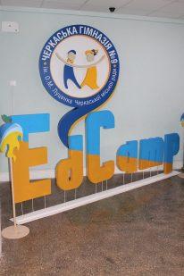 edcampcherkasy2016-5