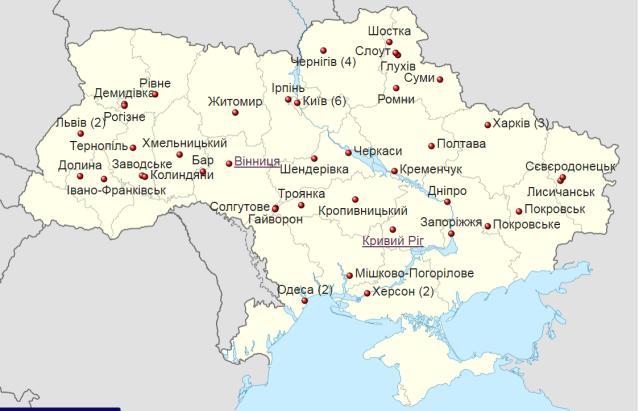Карта вікізустрічей під час Вікімарафону