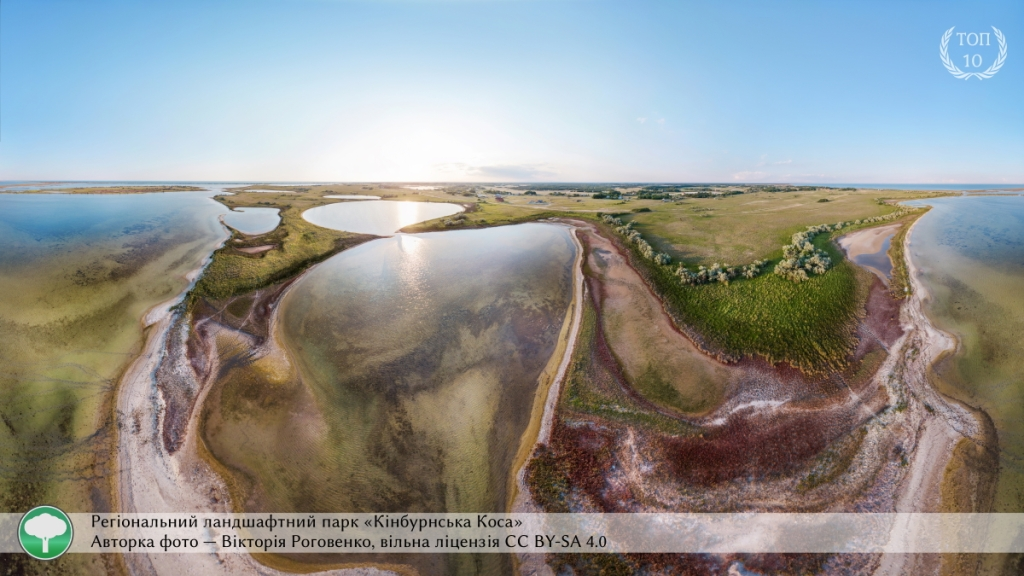 Пять из десяти лучших фотографий конкурса «Вики любит Землю 2020» сделаны на Николаевщине (ФОТО) 9