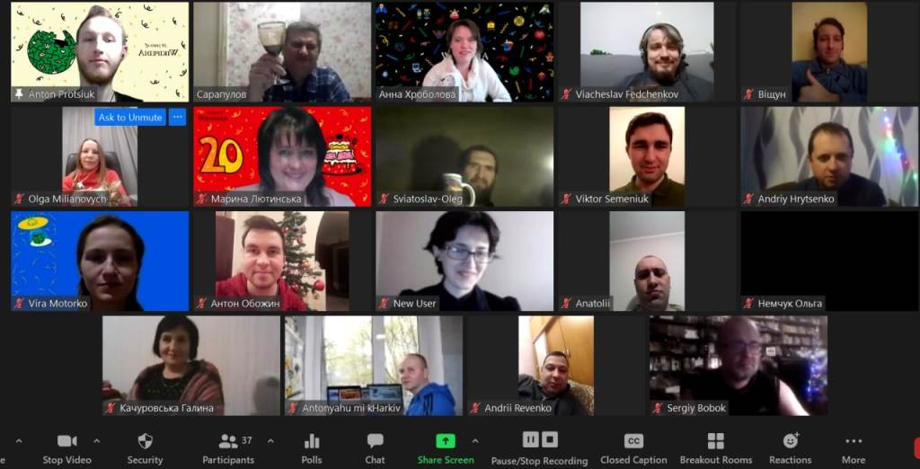 Спільне фото гостей української Zoom-вечірки